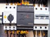 Skrzynka sterownicza typu IOPS-1